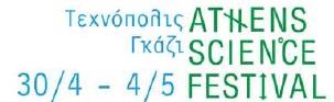 athens-festival2